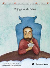 El jugador de Petrer